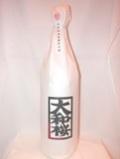 3628 芋焼酎 【大和桜酒造/鹿児島】 大和桜 紅芋 1800ml