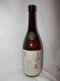 1609 麦焼酎【ゑびす酒造/福岡】古酒ゑびす蔵 5年貯蔵 720ml