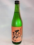 3259 【比翼鶴酒造/福岡】比翼鶴 純米酒ひやおろし 720ml