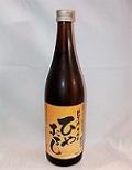3262 【比翼鶴酒造/福岡】比翼鶴 本醸造ひやおろし 720ml