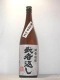 2510 米焼酎【熊本/寿福酒造場】 武者返し 1800ml