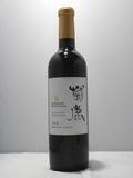 1585 【熊本ワイン/赤】菊鹿カベルネ 赤 720ml