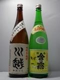 kawa 幻の焼酎セット☆川越&金の露 芋 1800mlセット ☆