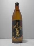 1684 芋焼酎 【霧島酒造】 黒霧島 900ml