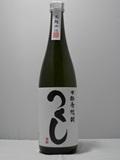 7554 麦焼酎 【西吉田酒造】 つくし 白ラベル 720ml