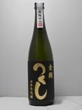 4712 麦焼酎 【西吉田酒造】 全麹つくし 1800ml
