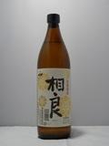 2089 芋焼酎 【相良酒造/鹿児島】 相良 900ml