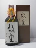 4919 麦焼酎 【喜多屋/福岡】 故空 42度 七年熟成 720ml 限定流通