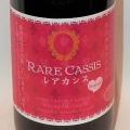 1200 【若波酒造】 ぱるふぇ レアカシス梅酒 9度 1800ml