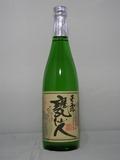1450 芋焼酎 【中村酒造】 玉露 甕仙人 720ml ☆