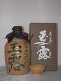 741 芋焼酎 【中村酒造】 玉露 とっくり 720ml