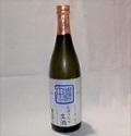 1959 【喜多屋/福岡】喜多屋 蒼田 しぼりたて生酒 純米吟醸 720ml 限定流通