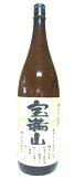 1223 【福岡/小林酒造】萬代 宝満山 博多麦焼酎 1800ml