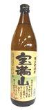 1222 【福岡/小林酒造】萬代 宝満山 博多麦焼酎 900ml