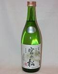 2851【松尾酒造場/佐賀】宮の松 特別純米酒生酒 720ml