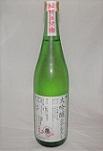 3944【高橋商店/福岡】秘蔵酒 繁桝 大吟醸ひやおろし 生詰 720ml
