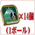 ヤラー YARRAH ベジタリアンドッグチャンク150g×14個(全犬種、肉アレルギー) 4937406761081*14