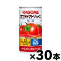 【送料無料!】(※沖縄・離島・一部地域は除く )低塩 カゴメ トマトジュース 濃縮還元 190g×30本(1ケース)機能性表示食品【本ページ以外の同時注文同梱不可】 4901306123720