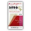 エスエス製薬 ハイチオールCプラス 60錠【第3類医薬品】 4987300056707