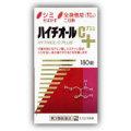 エスエス製薬 ハイチオールCプラス 180錠【第3類医薬品】 4987300056714