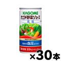 【送料無料】 カゴメ 低塩 野菜ジュース 190g×30缶(6缶×5)【機能性表示食品】 4901306078365*5