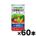 【送料無料】 カゴメ 低塩 野菜ジュース 190g×60缶(6缶×10)【機能性表示食品】 4901306078365*10