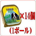 ヤラー YARRAH  チキンのドッグチャンク 150g×14個(1ボール)(全犬種) 4937406761029*14
