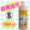s.g.j. ハーブシャンプーS 500ml HSS  4985885400052
