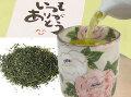 日本茶ギフトセット