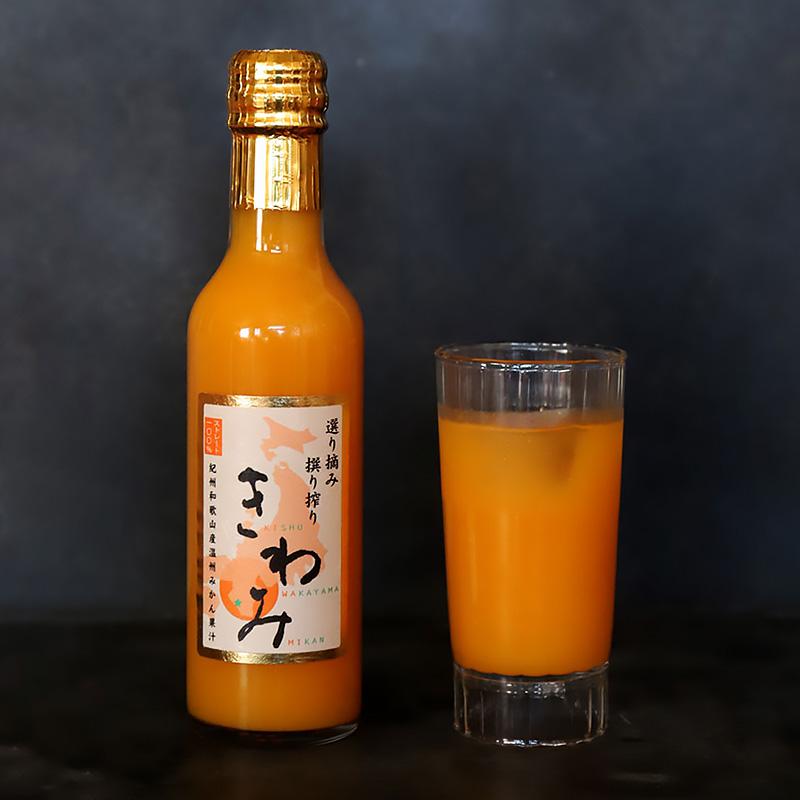 みかんジュース「きわみ」 200ml×1本