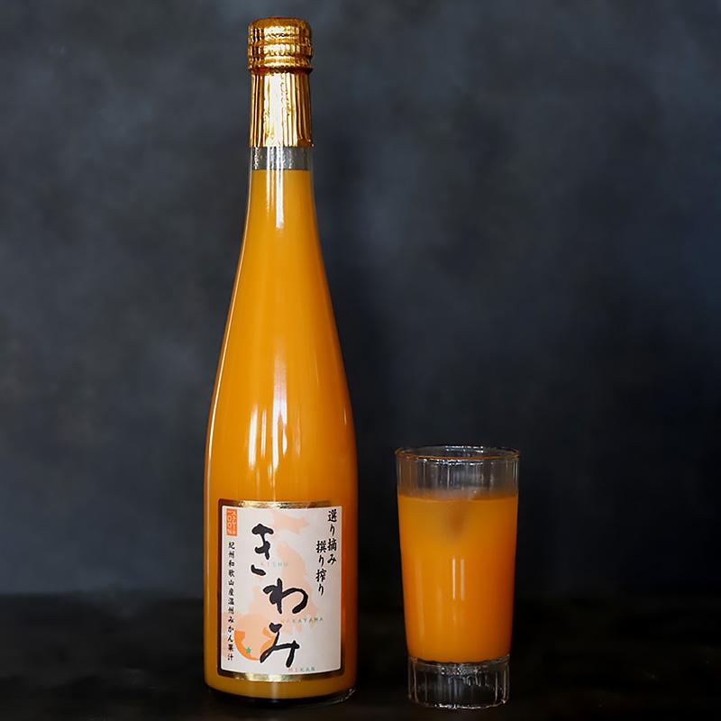 みかんジュース「きわみ」 500ml×1本