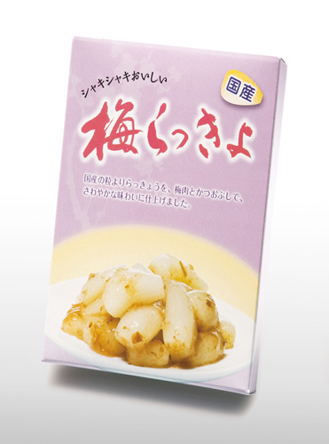 梅らっきょ 化粧箱入り 200g (100g×2袋)