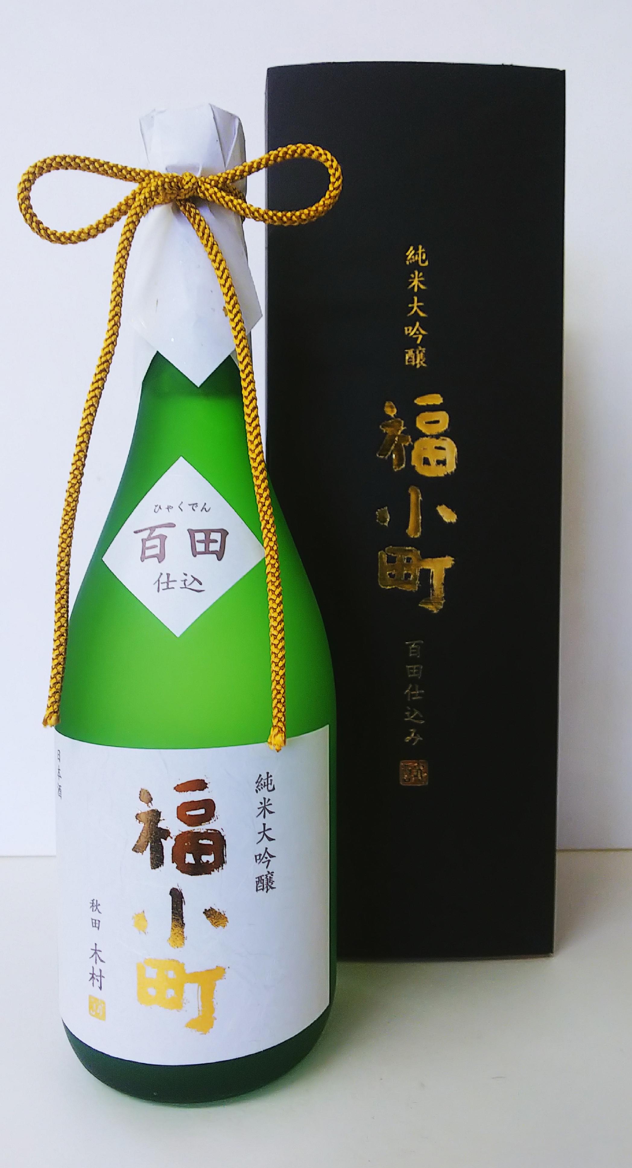 【最高金賞受賞!】福小町 純米大吟醸 百田40(720ml)