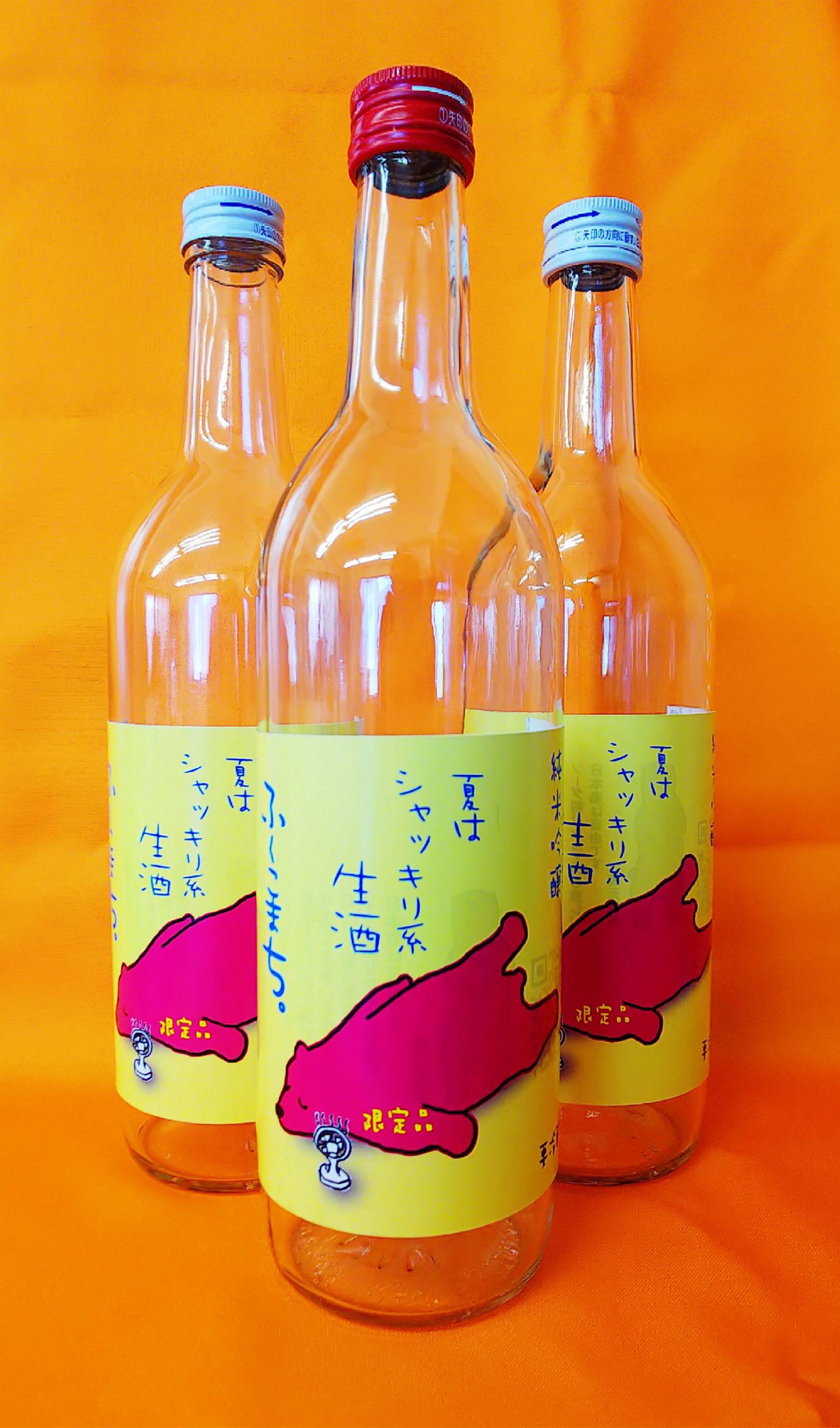 【大人気企画!】純米吟醸 夏はシャッキリ系 生酒 ふくこまち (720ml)
