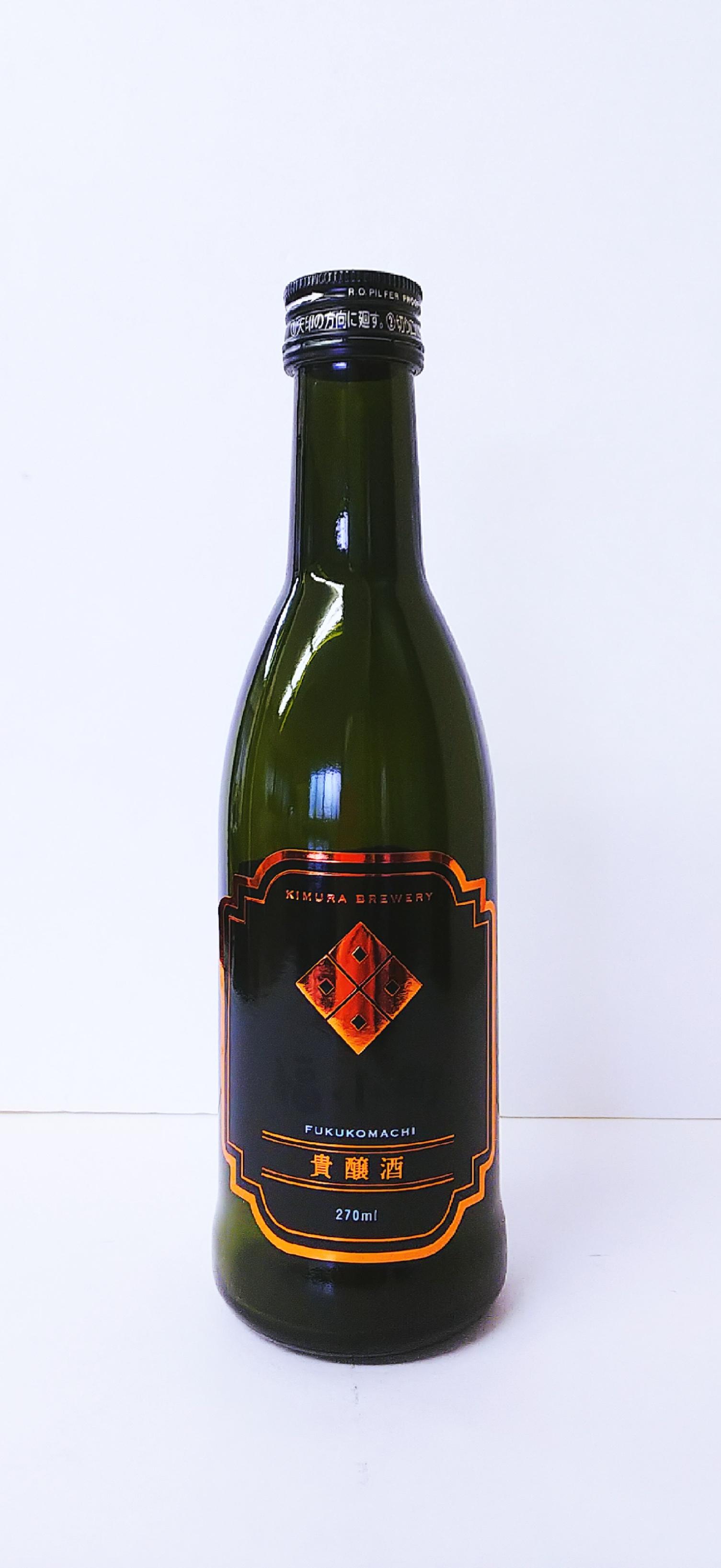 【初挑戦!デザート酒!】福小町 貴醸酒 お試しサイズ 小瓶(270ml)