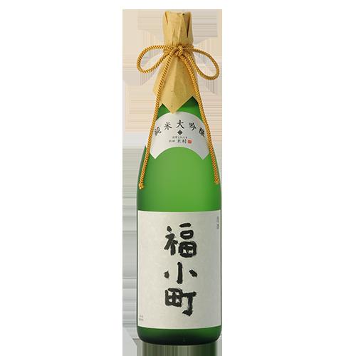 純米大吟醸 福小町 (1.8L)