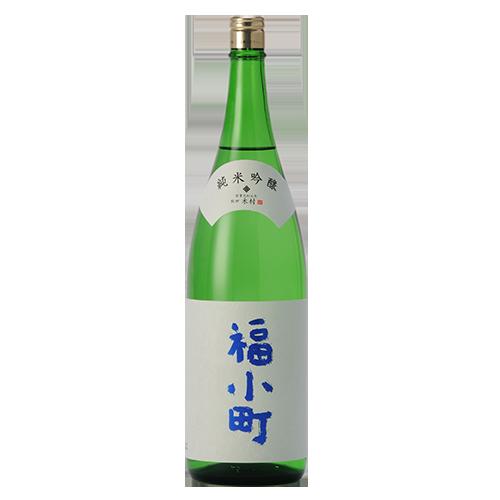 純米吟醸 福小町 (1.8L)