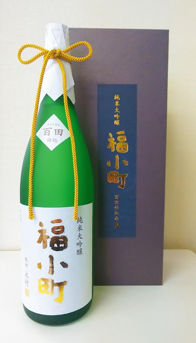 【数量限定!】福小町 純米大吟醸 百田40(1.8L)