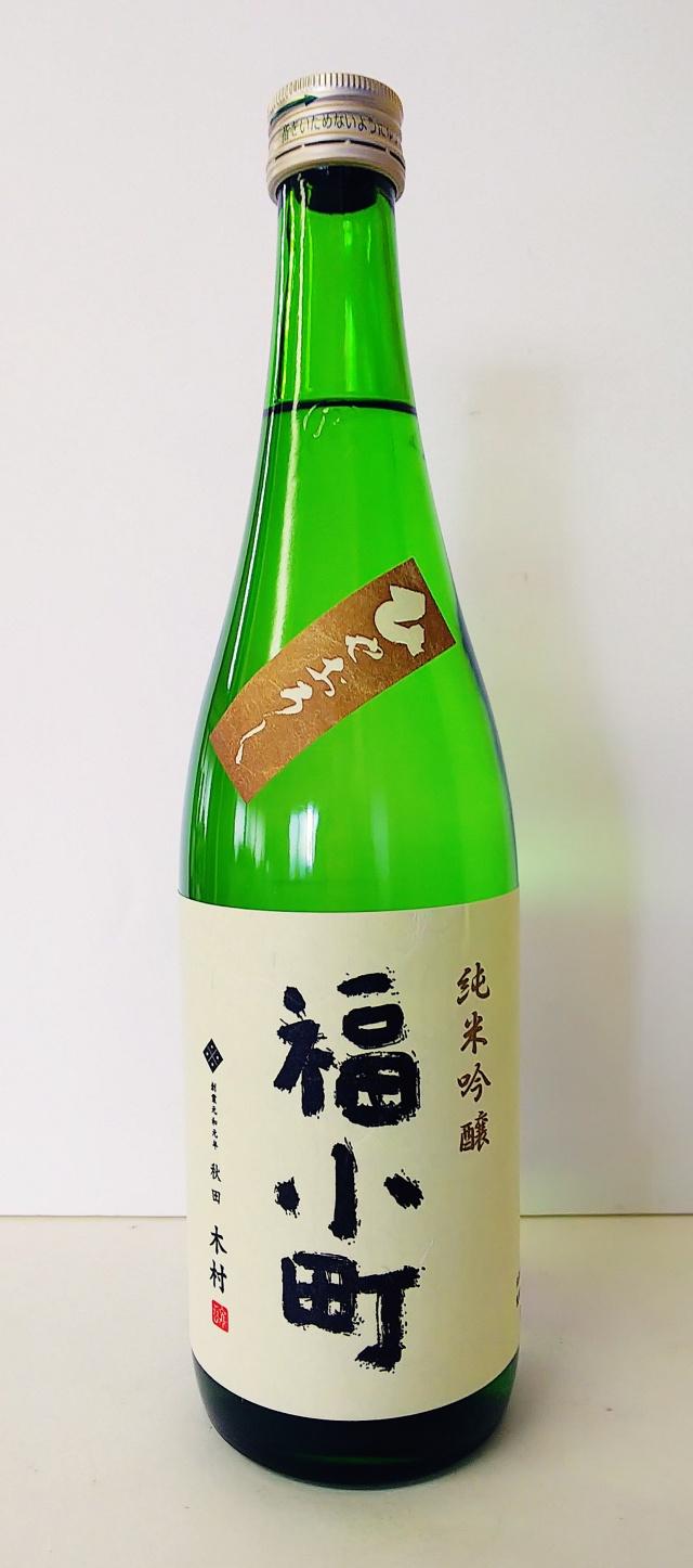 【数量限定!】福小町 純米吟醸 ひやおろし (720ml)