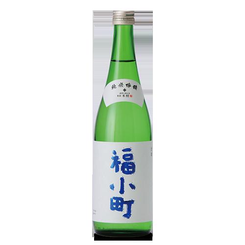 純米吟醸 福小町 (720ml)