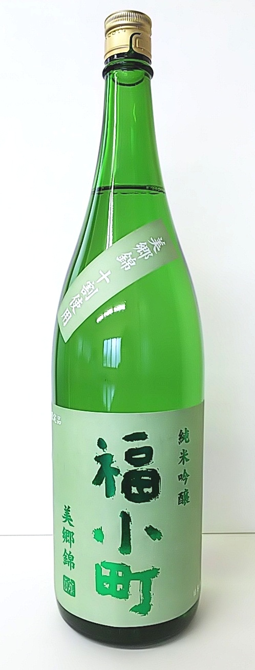 【数量限定!】福小町 純米吟醸 美郷錦55火入 (1.8L)