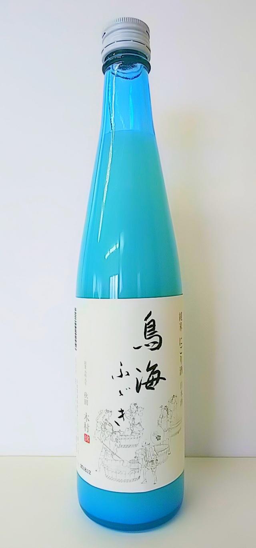 【季節限定】純米にごり酒 鳥海ふぶき(500ml)