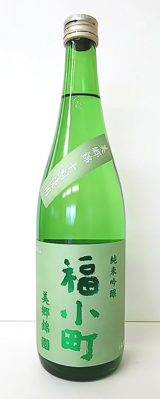 【数量限定!】福小町 純米吟醸 美郷錦55火入 (720ml)