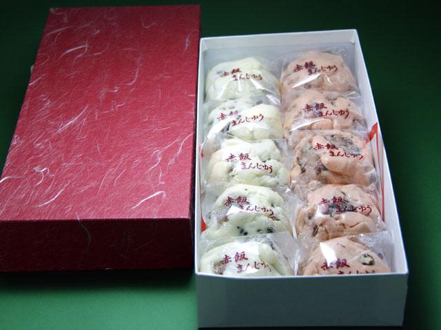 赤飯まんじゅう・10個(箱入り)
