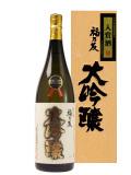 大吟醸福乃友令和二年全国新酒鑑評会入賞酒