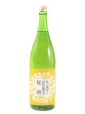 秋の蔵祭り記念限定原酒
