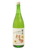 秋田犬ラベル1.8l