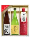 秋田地酒セット