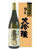 福乃友大吟醸令和三年全国新酒鑑評会金賞酒