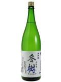 純米吟醸原酒 冬樹 1,800ml